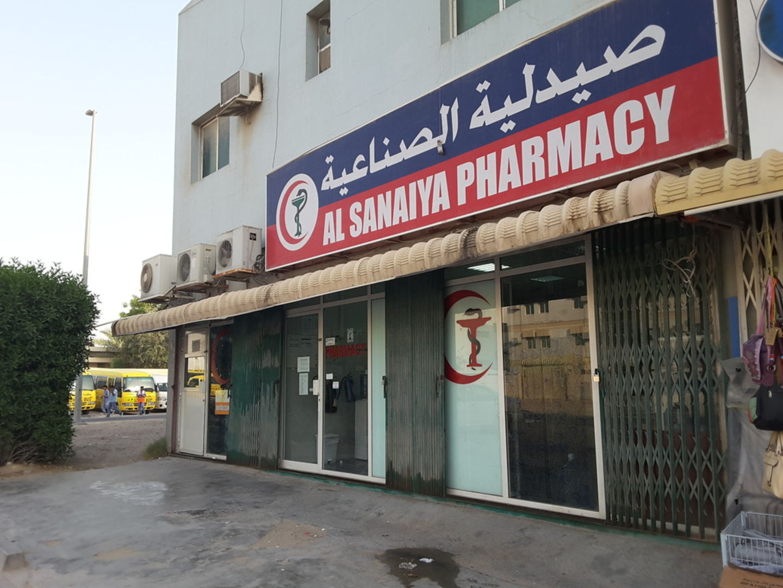 HiDubai-business-al-sanaiya-pharmacy-beauty-wellness-health-pharmacy-muhaisnah-2-dubai-2