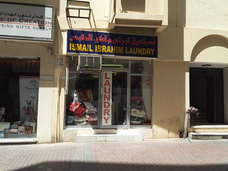 HiDubai-business-ismail-ibrahim-laundry-home-laundry-meena-bazar-al-souq-al-kabeer-dubai-2