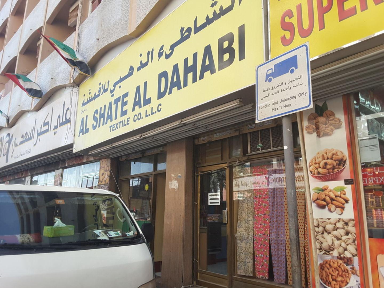 HiDubai-business-al-shate-al-dahabi-textile-company-shopping-apparel-al-fahidi-al-souq-al-kabeer-dubai