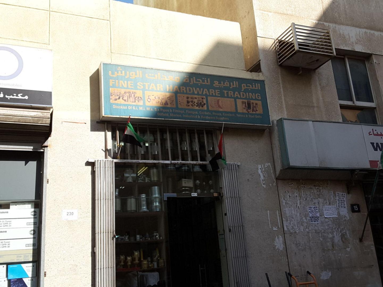 HiDubai-business-fine-star-hardware-trading-home-hardware-fittings-naif-dubai-2