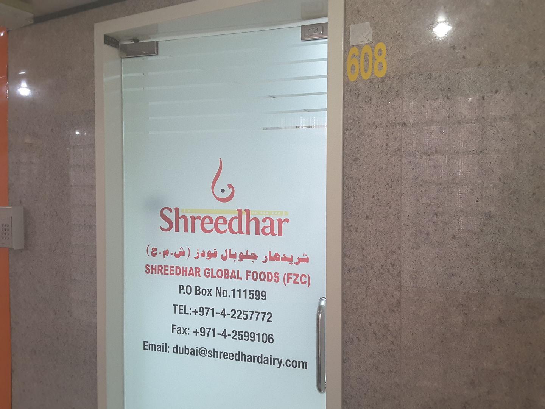 HiDubai-business-shreedhar-global-foods-b2b-services-food-stuff-trading-mankhool-dubai-2