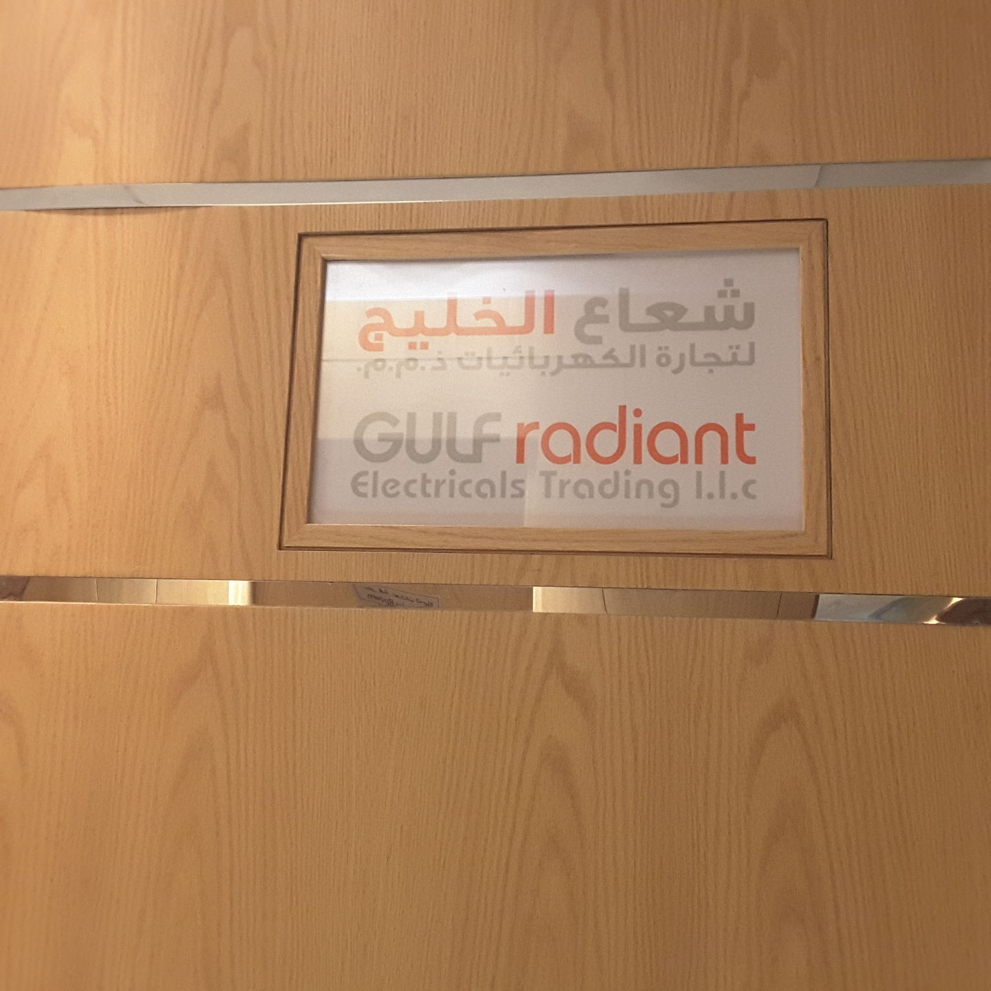 HiDubai-business-gulf-radiant-electricals-trading-home-hardware-fittings-al-nahda-2-dubai-2