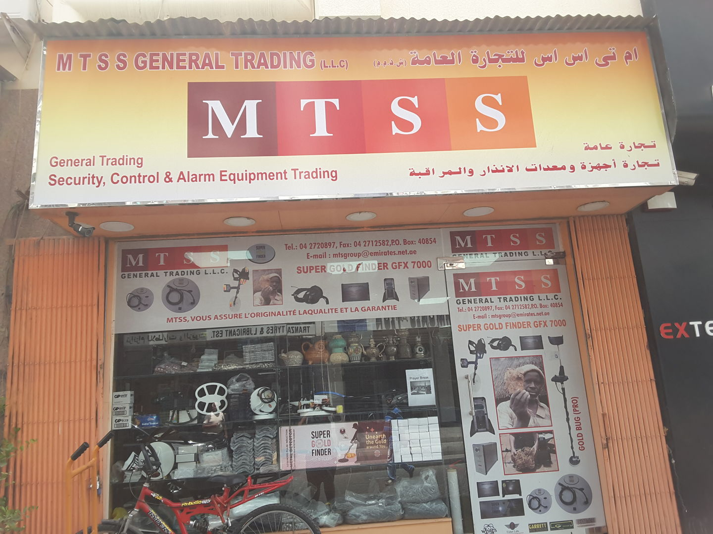 HiDubai-business-mtss-general-trading-shopping-consumer-electronics-al-murar-dubai-2