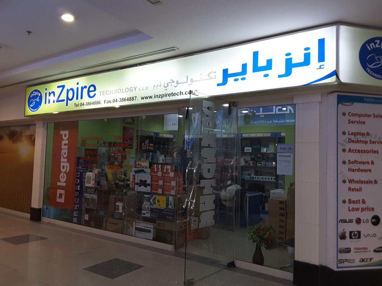 HiDubai-business-inzpire-technology-shopping-consumer-electronics-al-raffa-al-raffa-dubai-2