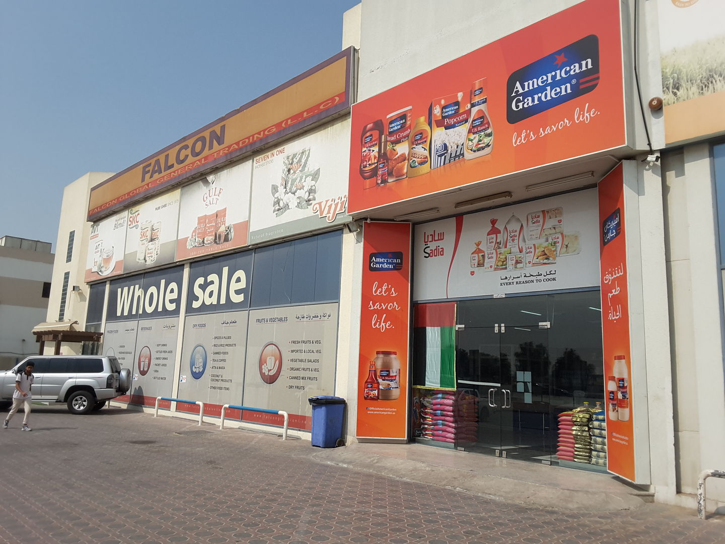HiDubai-business-falcon-global-general-trading-shopping-supermarkets-hypermarkets-grocery-stores-nad-al-hammar-dubai-2