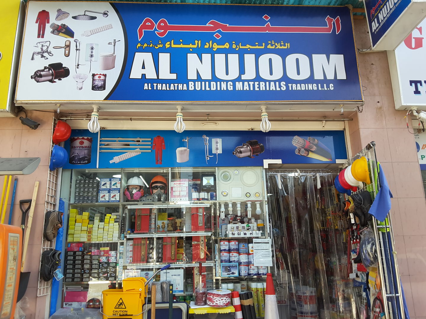 HiDubai-business-al-nujoom-al-thalatha-building-materials-trading-home-hardware-fittings-hor-al-anz-dubai-2