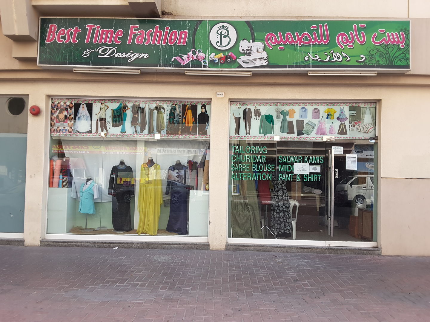 HiDubai-business-best-time-fashion-design-home-tailoring-al-karama-dubai-2