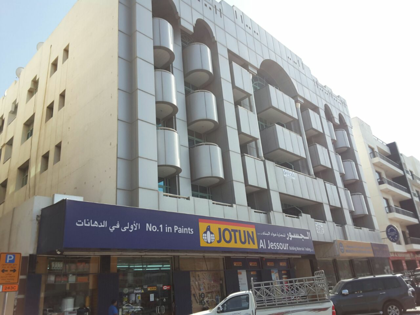 HiDubai-business-amdeas-shifting-relocation-housing-real-estate-moving-storage-services-al-qusais-industrial-2-dubai-2