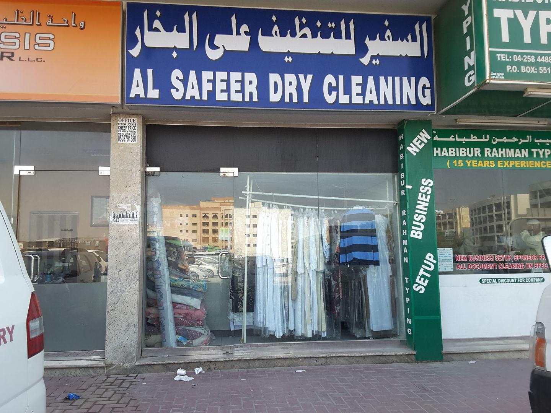 HiDubai-business-al-safeer-dry-cleaning-home-laundry-al-qusais-industrial-2-dubai-2