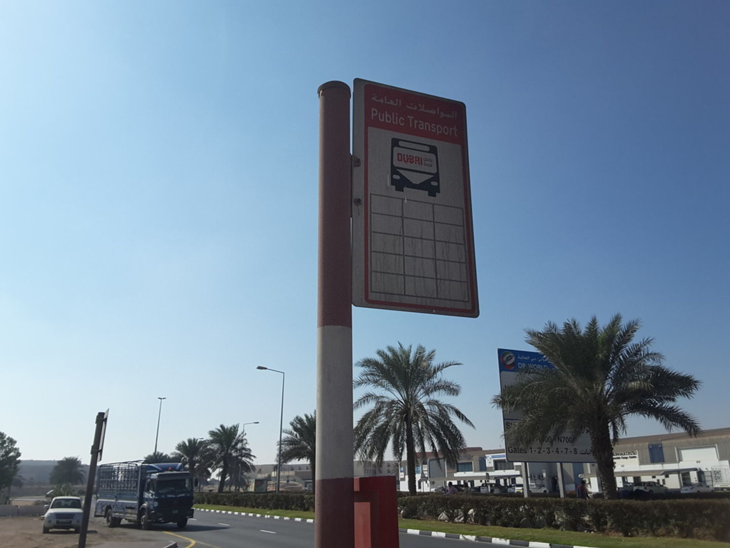 Naboodah Cargo Center 2 Bus Stop, (Public Transport) in Jebel Ali