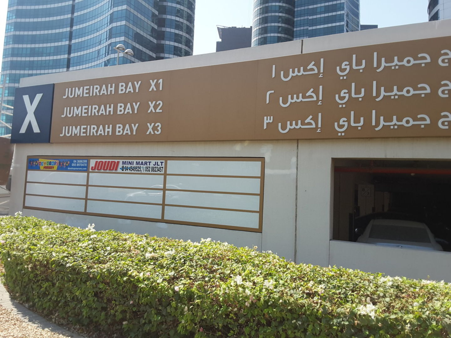 HiDubai-business-baker-tilly-finance-legal-financial-services-jumeirah-lake-towers-al-thanyah-5-dubai