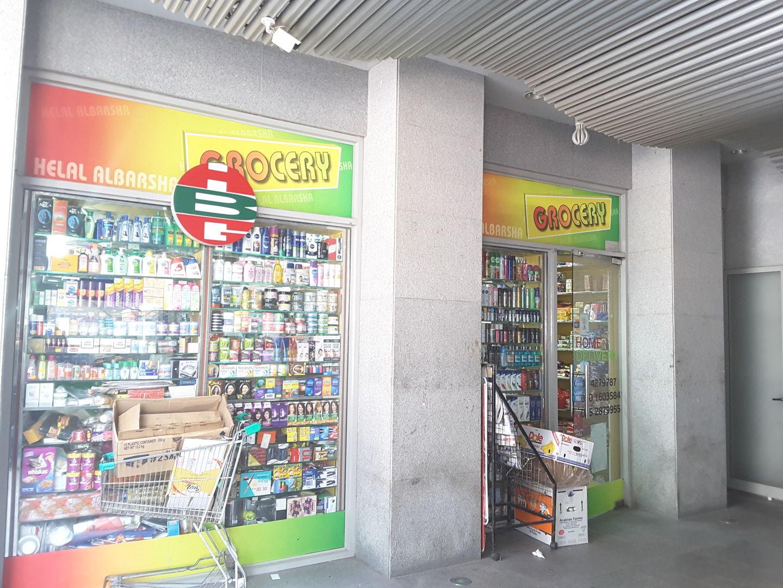 HiDubai-business-helal-al-barsha-food-beverage-supermarkets-hypermarkets-grocery-stores-tecom-al-thanyah-1-dubai-2