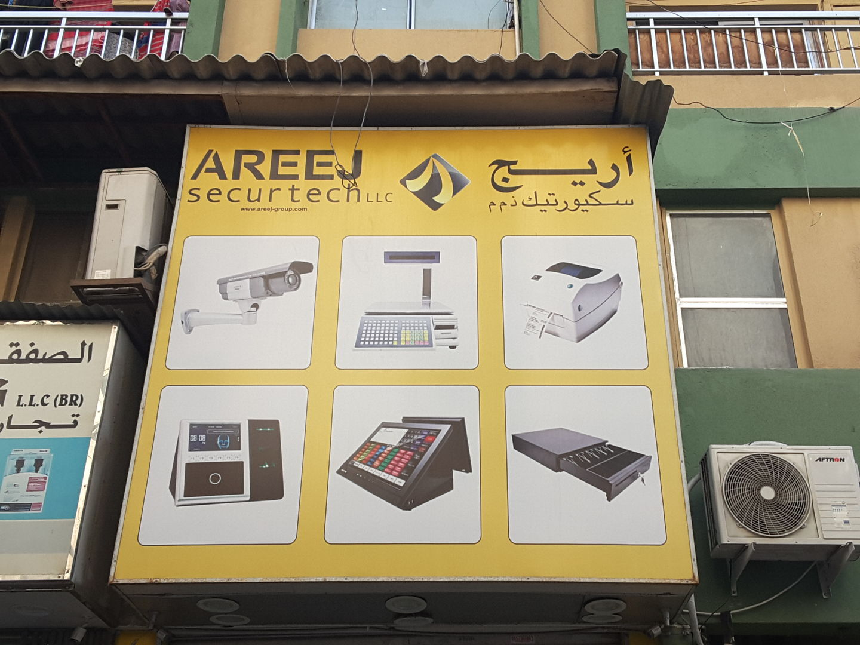 HiDubai-business-areej-securtech-trading-b2b-services-distributors-wholesalers-naif-dubai-2