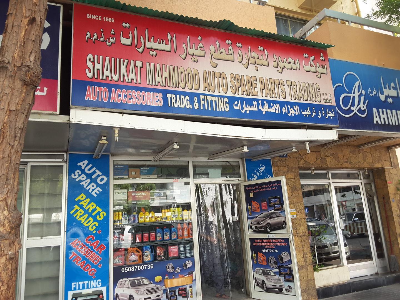 HiDubai-business-shaukat-mahmood-auto-spare-parts-trading-transport-vehicle-services-auto-spare-parts-accessories-al-karama-dubai-2