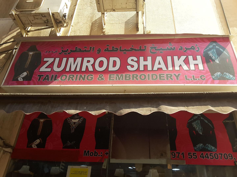 HiDubai-business-zumrod-shaikh-tailoring-embroidery-home-tailoring-ayal-nasir-dubai-2