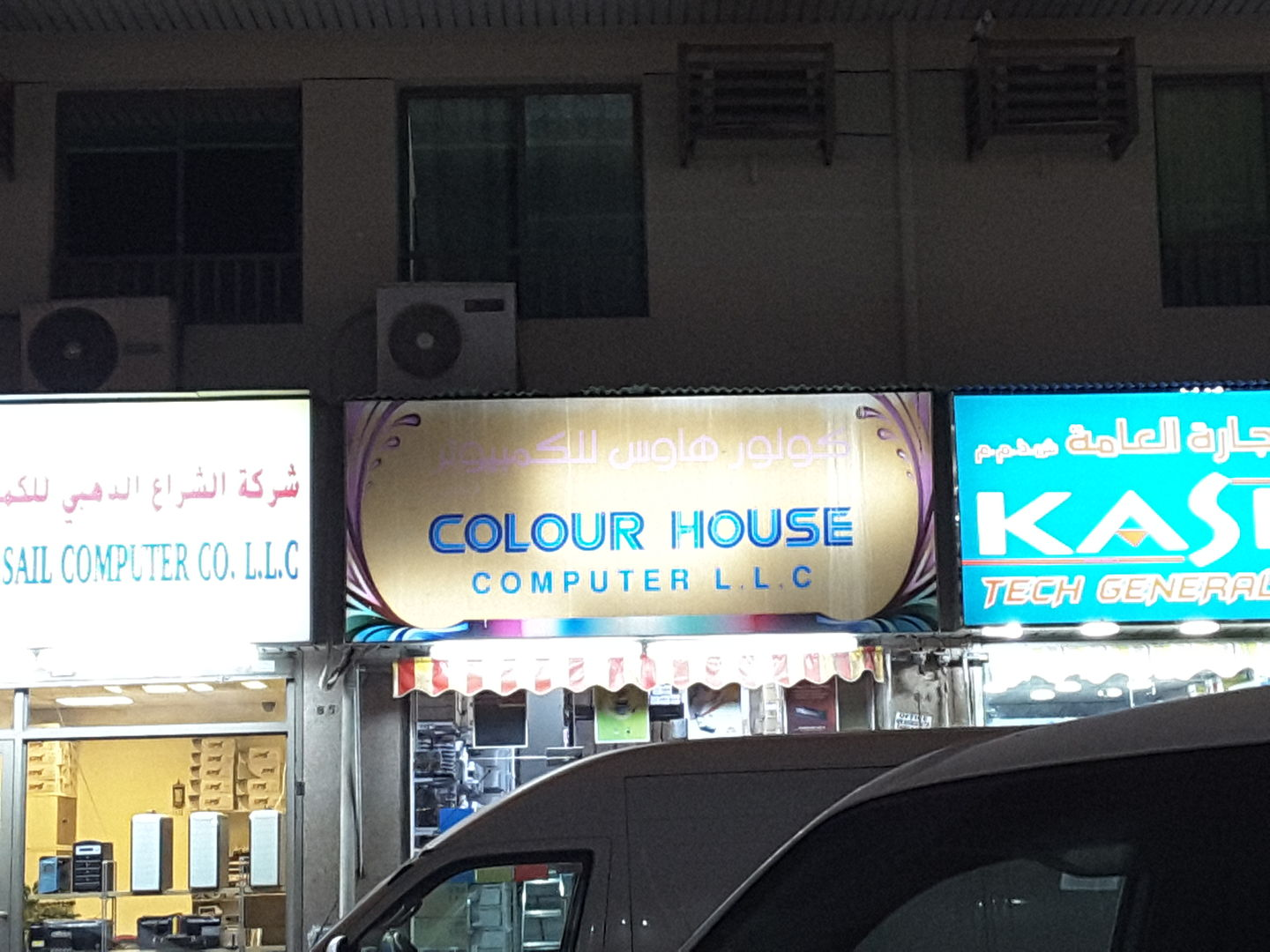HiDubai-business-colour-house-computer-b2b-services-distributors-wholesalers-al-raffa-al-raffa-dubai-2