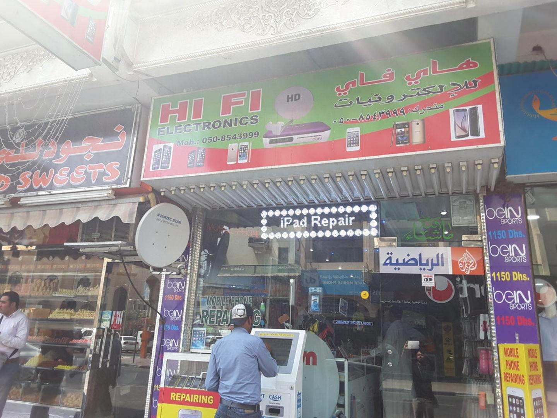 HiDubai-business-hi-fi-electronics-media-marketing-it-it-telecommunication-al-satwa-dubai-2