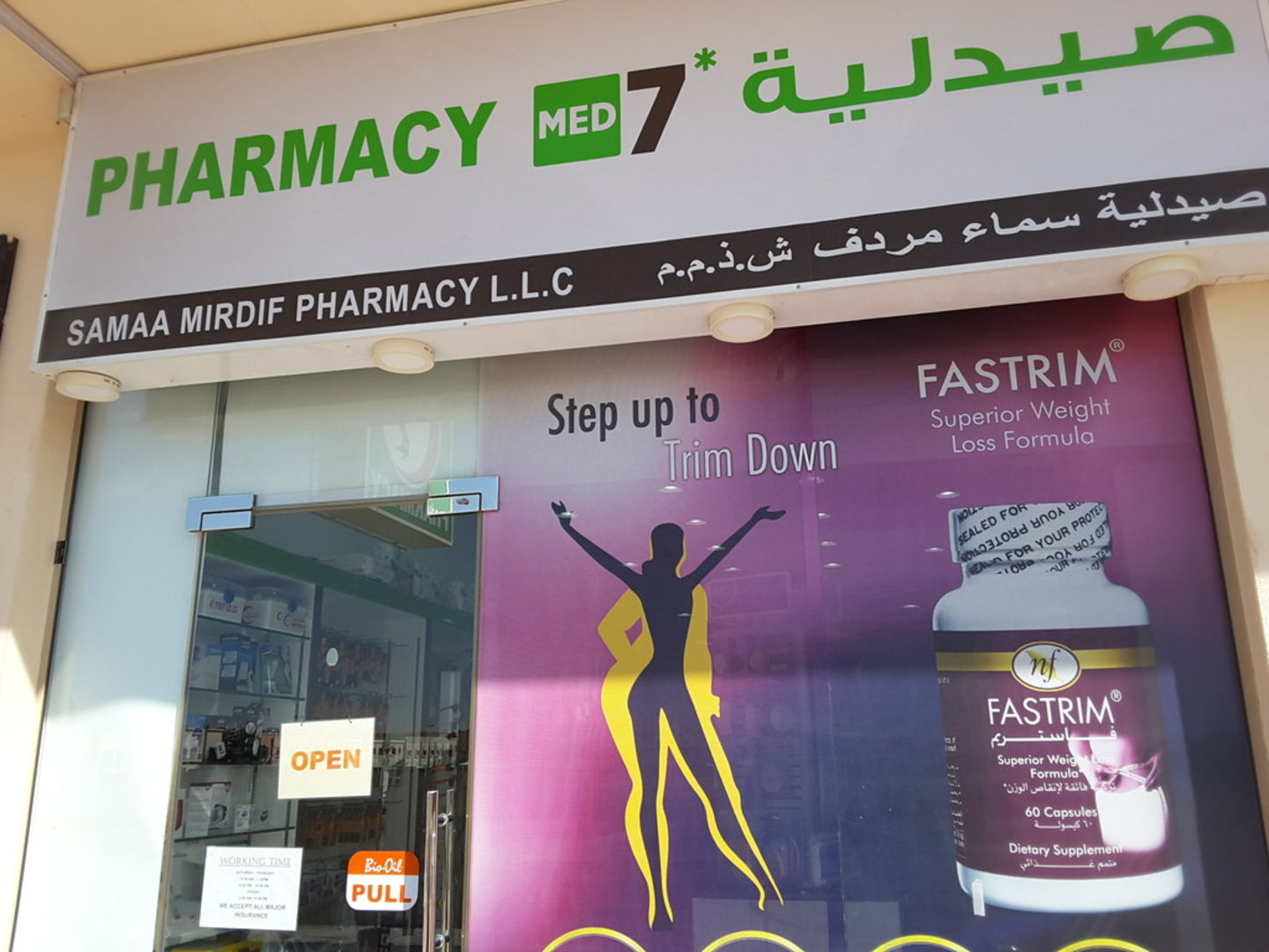 HiDubai-business-samaa-mirdif-pharmacy-beauty-wellness-health-pharmacy-mirdif-dubai-2