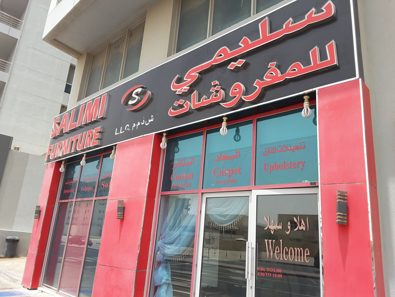 HiDubai-business-salimi-furniture-home-furniture-decor-al-barsha-1-dubai-2