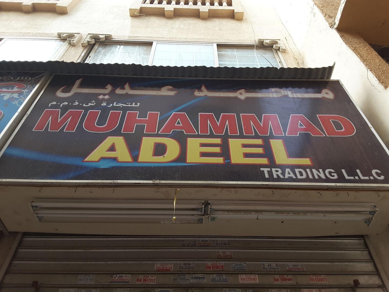 HiDubai-business-muhammad-adeel-trading-b2b-services-distributors-wholesalers-al-ras-dubai-2