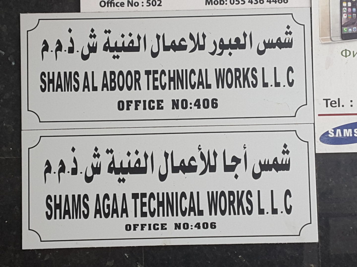 HiDubai-business-shams-al-aboor-technical-works-home-handyman-maintenance-services-ayal-nasir-dubai-2