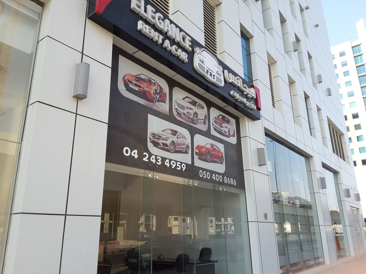 HiDubai-business-elegance-rent-a-car-transport-vehicle-services-car-rental-services-business-bay-dubai-2