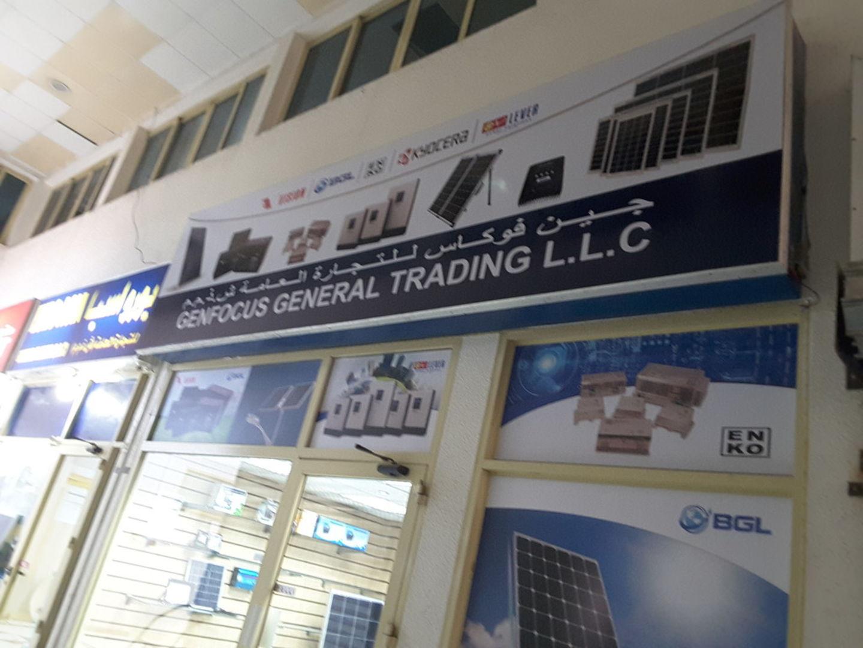 HiDubai-business-genfocus-general-trading-b2b-services-distributors-wholesalers-naif-dubai-2