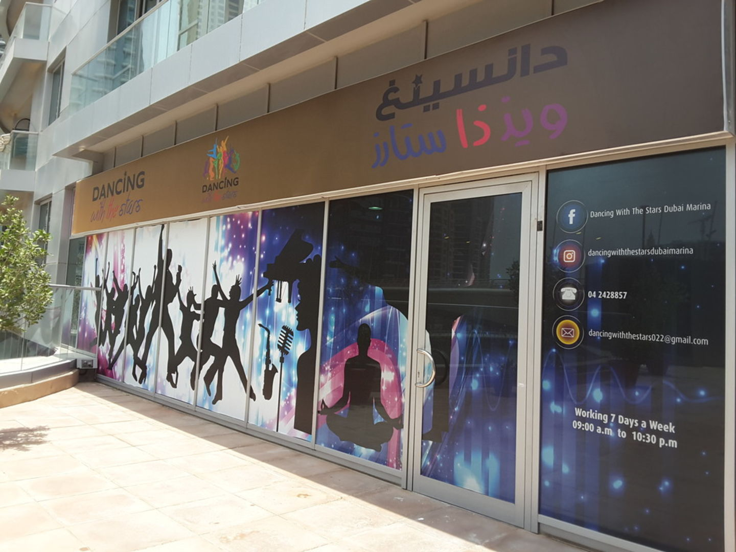 HiDubai-business-dancing-with-the-stars-education-hobby-centres-dubai-marina-marsa-dubai-dubai-2