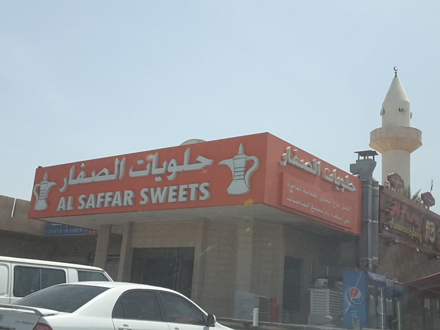 HiDubai-business-al-saffar-sweets-food-beverage-bakeries-desserts-sweets-al-twar-1-dubai-2