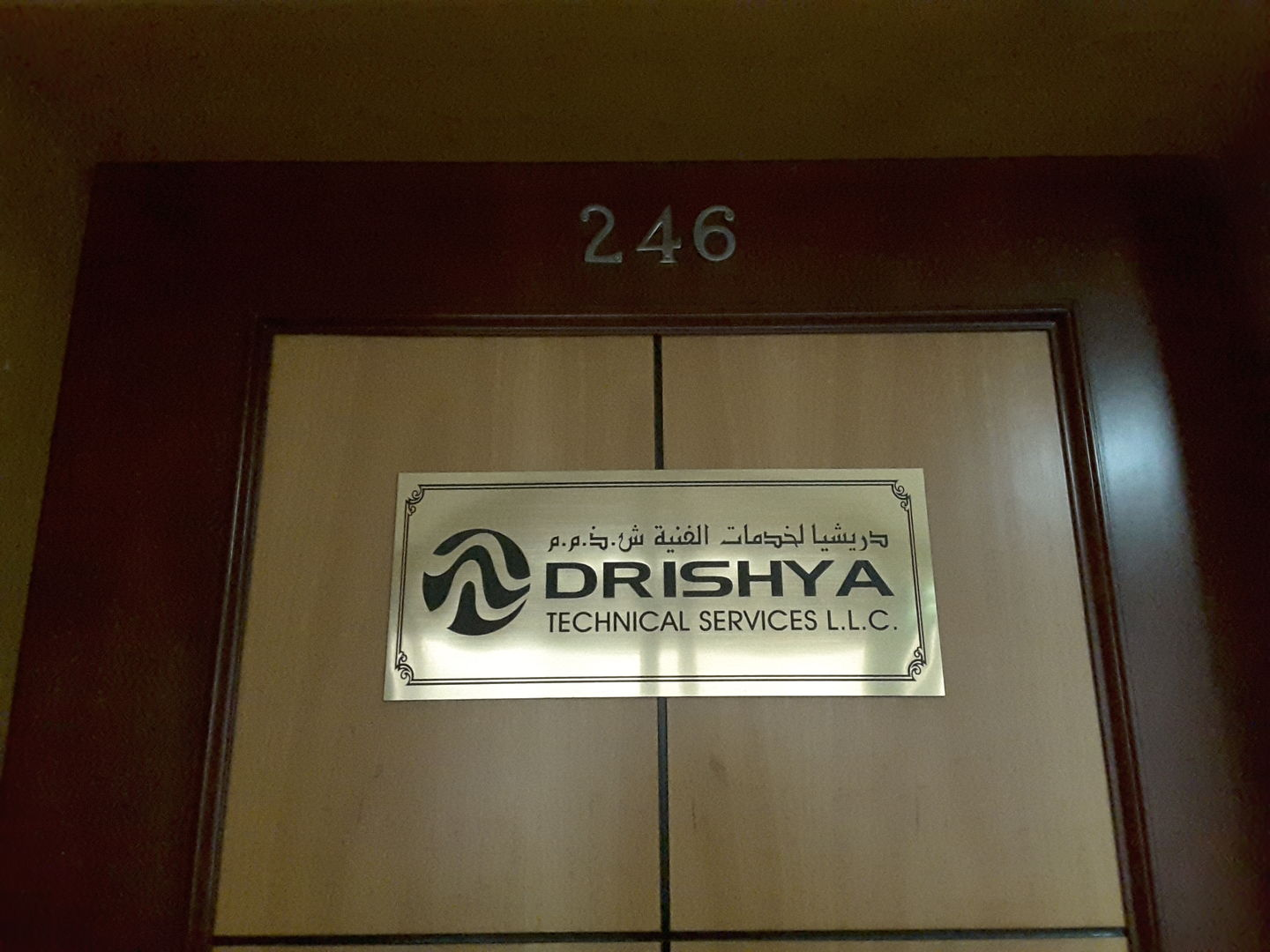 HiDubai-business-drishya-technical-services-home-handyman-maintenance-services-al-qusais-industrial-2-dubai-2