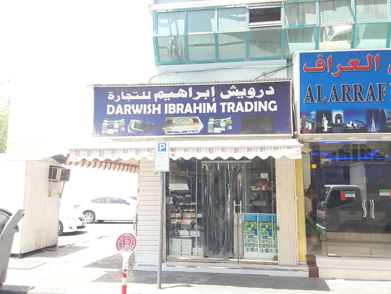 HiDubai-business-darwish-ibrahim-trading-b2b-services-distributors-wholesalers-al-daghaya-dubai-2
