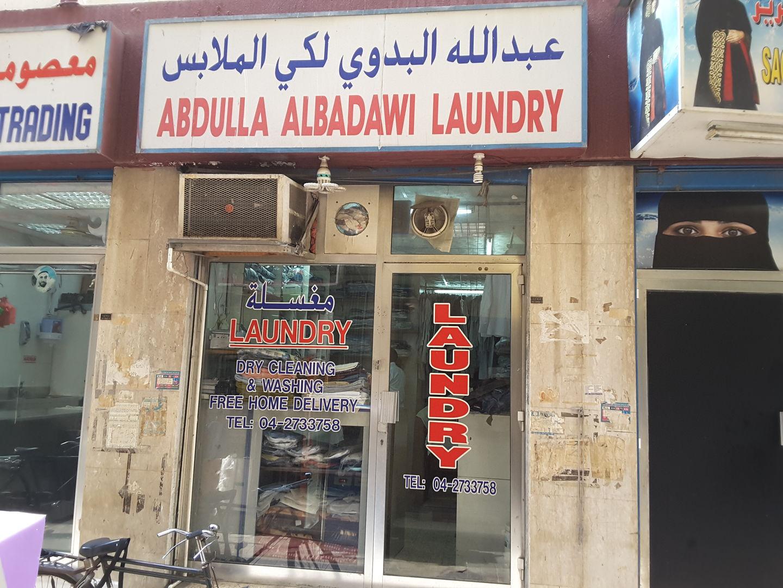 HiDubai-business-abdulla-albadawi-laundry-home-laundry-ayal-nasir-dubai-2