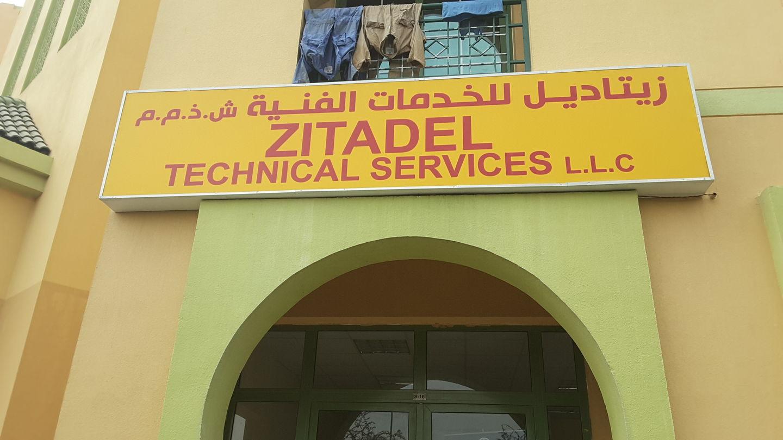 HiDubai-business-zitadel-technical-services-b2b-services-distributors-wholesalers-international-city-warsan-1-dubai-2