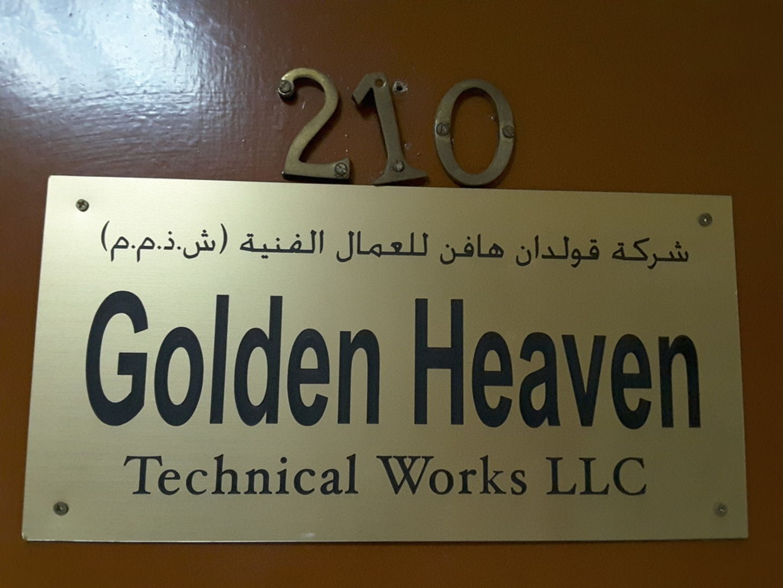 HiDubai-business-golden-heaven-technical-works-home-handyman-maintenance-services-al-garhoud-dubai-2