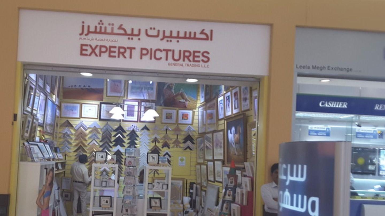 HiDubai-business-expert-pictures-general-trading-vocational-services-art-photography-services-al-mizhar-1-dubai-2