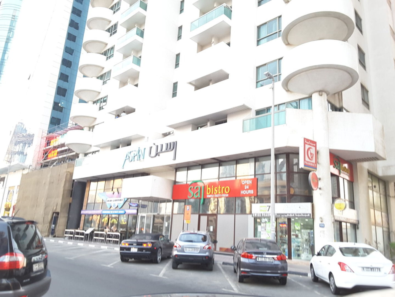 HiDubai-business-barcode-33-investment-housing-real-estate-property-management-sheikh-zayed-road-1-trade-centre-2-dubai-2