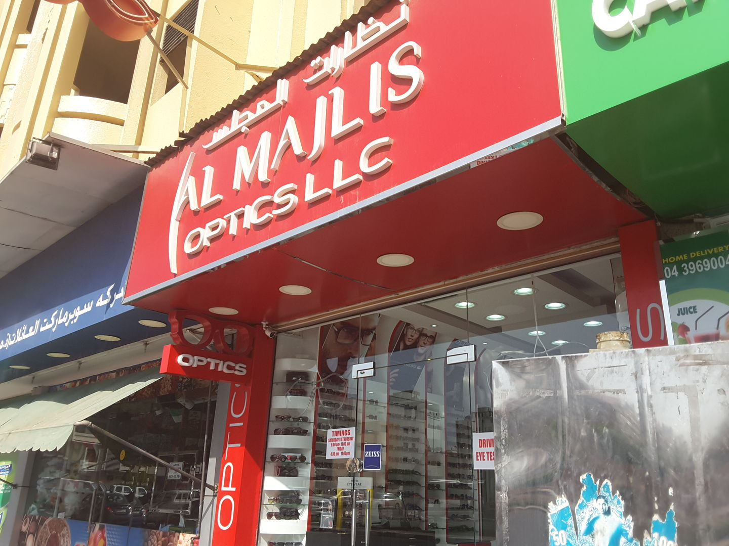 HiDubai-business-al-majlis-optics-shopping-watches-eyewear-al-karama-dubai-2