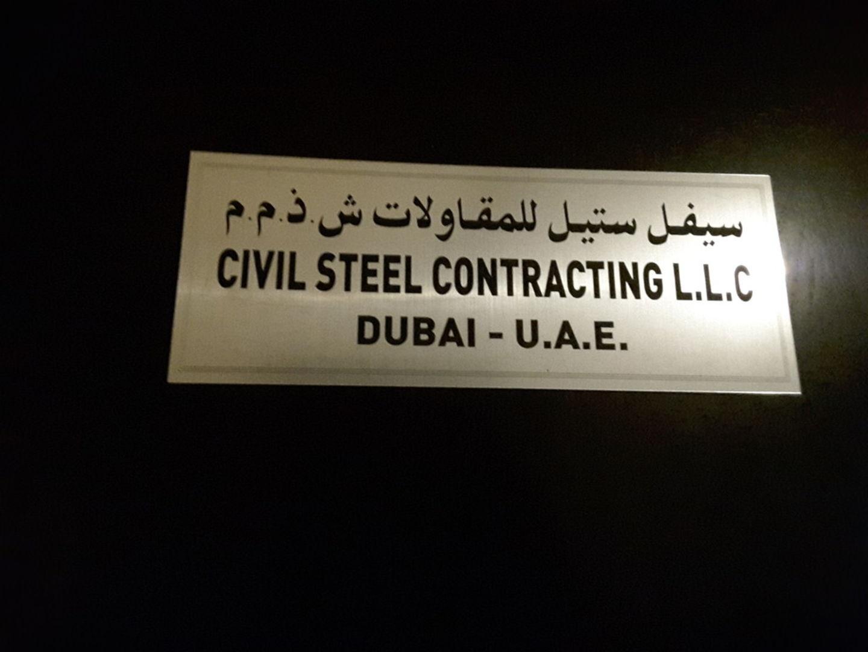 HiDubai-business-civil-steel-contracting-construction-heavy-industries-construction-renovation-business-bay-dubai-2