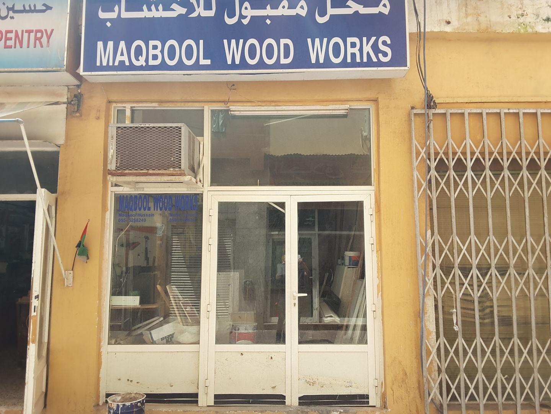 HiDubai-business-maqbool-wood-works-shopping-furniture-decor-al-raffa-al-raffa-dubai-2