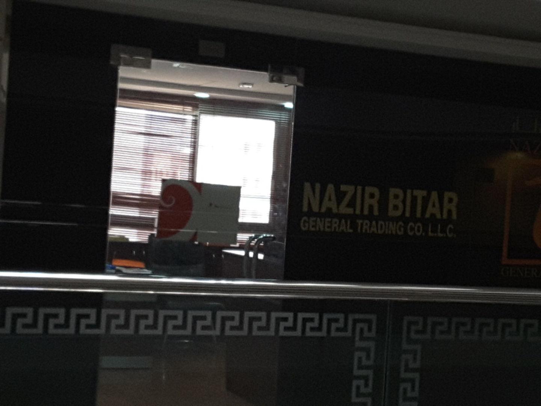 HiDubai-business-nazir-bitar-general-trading-b2b-services-distributors-wholesalers-al-muraqqabat-dubai-2
