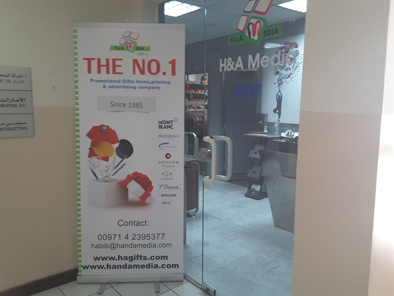 HiDubai-business-h-a-media-media-marketing-it-design-advertising-agency-al-garhoud-dubai-2