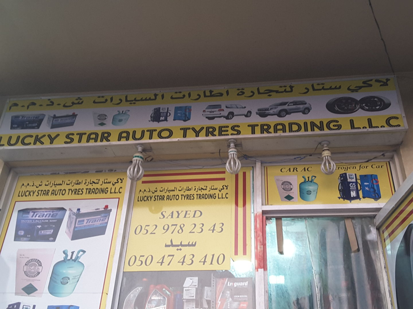 HiDubai-business-lucky-star-auto-tyres-trading-transport-vehicle-services-auto-spare-parts-accessories-hor-al-anz-dubai-2