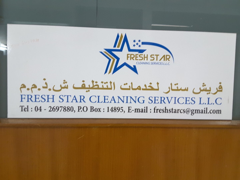 HiDubai-business-fresh-star-cleaning-services-home-cleaning-services-al-khabaisi-dubai-2