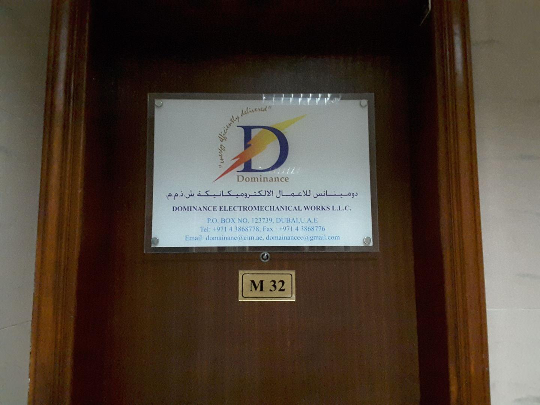 HiDubai-business-dominance-electromechanical-works-home-handyman-maintenance-services-al-raffa-al-raffa-dubai-2