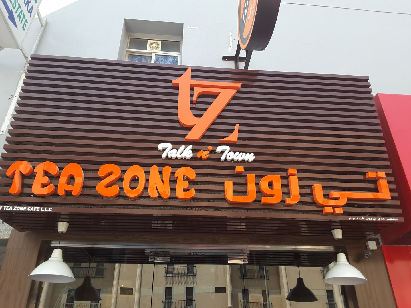 HiDubai-business-tea-zone-cafe-food-beverage-coffee-shops-hor-al-anz-east-dubai-2
