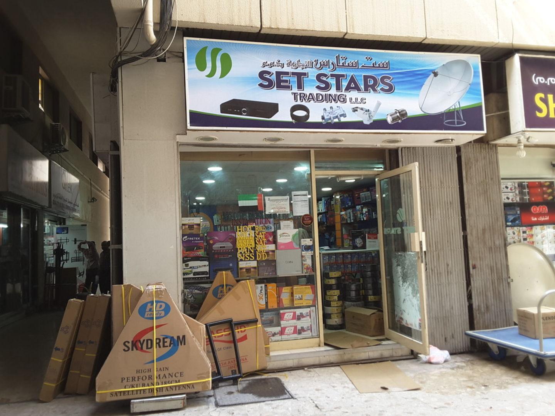 HiDubai-business-set-stars-trading-shopping-consumer-electronics-naif-dubai-2