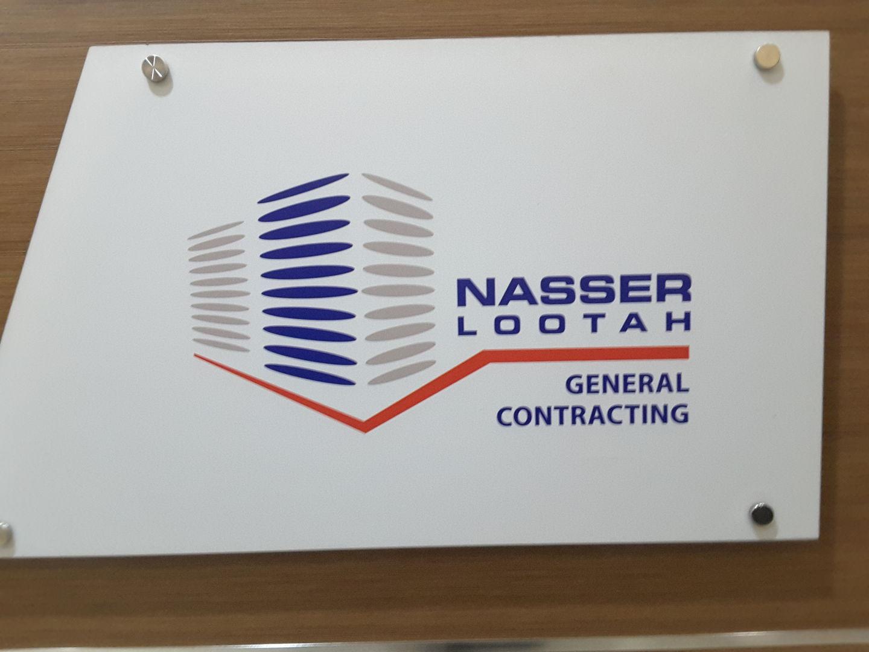 HiDubai-business-nasser-lootah-general-contracting-construction-heavy-industries-construction-renovation-al-qusais-2-dubai-2