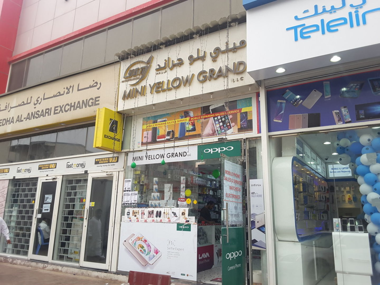 HiDubai-business-mini-yellow-grand-shopping-consumer-electronics-muhaisnah-2-dubai-2