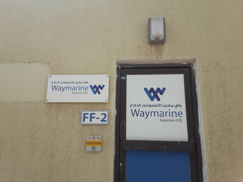 HiDubai-business-waymarine-exporters-fze-b2b-services-distributors-wholesalers-jebel-ali-free-zone-mena-jebel-ali-dubai-2