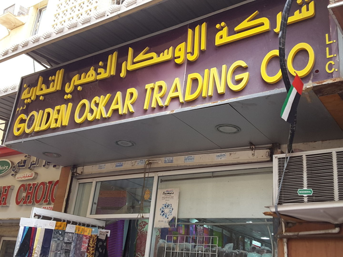 Walif-business-golden-oskar-trading-co-1